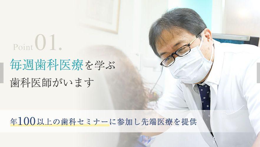 先端医療の提供